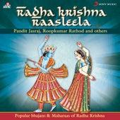 Radha Krishna Raasleela by Pt. Jasraj