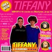 Шик&Блеск by Tiffany