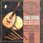 Ethnic Festival: World Music Festival von Various Artists