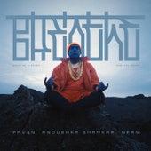 Breathe... and Relax (Nerm and Anoushka Shankar Digital Detox) by Pav4n