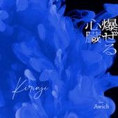 Hazeru Shinzo by KIRINJI, Awich