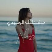 Meshkeltak Alwahidi by Nancy Ajram