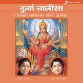 Durga Chalisa de Various Artists