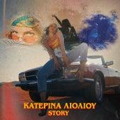 Story by Katerina Lioliou (Κατερίνα Λιόλιου)