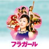 Hula Girl -Original Soundtrack- by Jake Shimabukuro