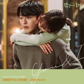 MY ROOMMATE IS GUMIHO (Original Television Soundtrack) Pt.7 von Young-Jae