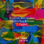 O Pastor by Kostas Matsigos