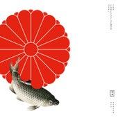 Stella Polaris - the Chrysanthemum Seal by Various Artists