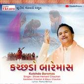 Kutchdo Baremas by Hemant Chauhan