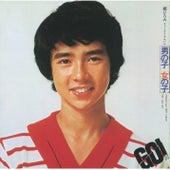 Hiromi Go 1st Album / HEY GO GO by Hiromi Go