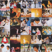 Hiromi No Heya by Hiromi Go