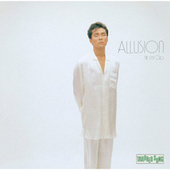 ALLUSION by Hiromi Go