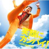 Egao ni Kanpai ! by Hiromi Go