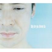 Only For You -Kono Eien Ga Aru Kagiri by Hiromi Go