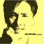 one and only... by Hiromi Go