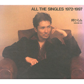 ALL THE SINGLES 1972-1997 by Hiromi Go