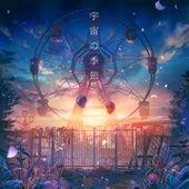 Uchuno Kisetsu von Lanndo feat.Eve,suis (from Yorushika)