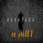 اللعبه by Vvohtada