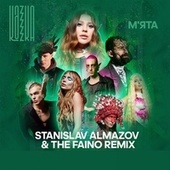М'ята (Stanislav Almazov & The Faino Remix) by Kazka