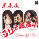 60 Fen Zhong Yan Chang by Frances Yip