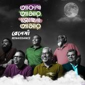 Akash Amar Jochona Amar by Renaissance