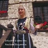 Zalyubih si edno libe by Vasilena Stoyanova