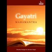 Gayatri Mahamantra by Shubha Mudgal