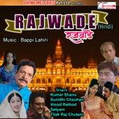 Rajwade by Kumar Sanu