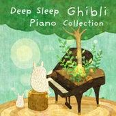 鋼琴曲精選: 宮崎駿代表作‧古典搖籃曲‧睡眠輕音樂 de 許惠鈞