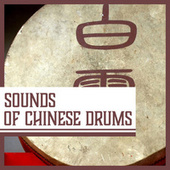 Chinese & Japanese Music (Asian Zen Track for Deep Meditation, Chakra Healing, Yoga, Reiki and Study, Classical Indian Flute) by Japanese Zen Shakuhachi