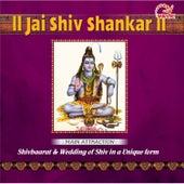 Jai shiv shankar de Swapnil Bandodkar
