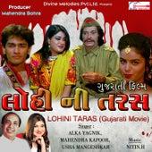 Lohini Taras by Alka Yagnik