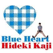 Blue Heart by Hideki Kaji