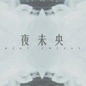 夜未央 by Beat Friday