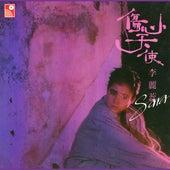Shang Xin Tian Shi by Sara Lee
