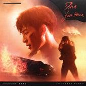 Drive You Home de Jackson Wang