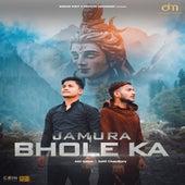 Jamura Bhole Ka von Akki Kalyan