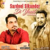 Sardool Sikander Di Yaad de Veer Ninder