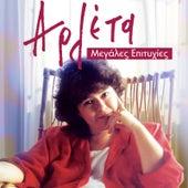 Arleta (Αρλέτα):