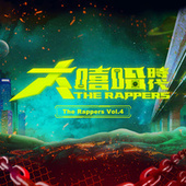 The Rappers, Vol. 4 von Various Artists