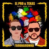 Головоломка by El Pro&Texas