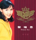 Zhen Jin Dian - Vivian Lai von Vivian Lai