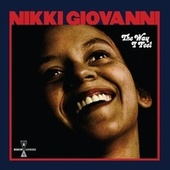 Just A NY Poem by Nikki Giovanni