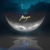 Mega by Cormega
