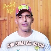 Ana 3waj Bel Bayda von Rachid Tgv