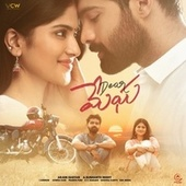 Dear Megha (Original Motion Picture Soundtrack) by Hari Gowra