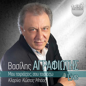 Mou Tairiazeis Sou Tairiazo (Live) by Vasilis Agrafiotis