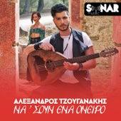 Na Soun Ena Oneiro von Alexandros Tzouganakis
