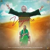 Roohan De Vanjare by Kamalpreet Kaur