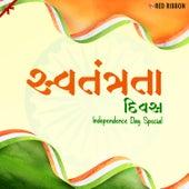 Swatantrata Divas - Independence Day Special - Gujarati von Harsh Shah